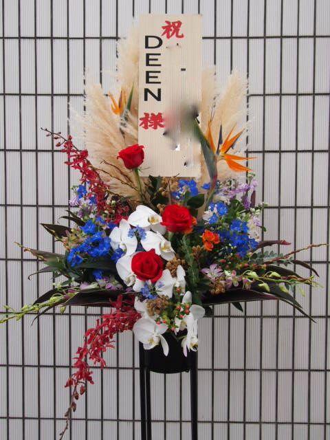 秋~冬(10月11月12月)のスタンド花|スタンドフラワー カノシェ9575