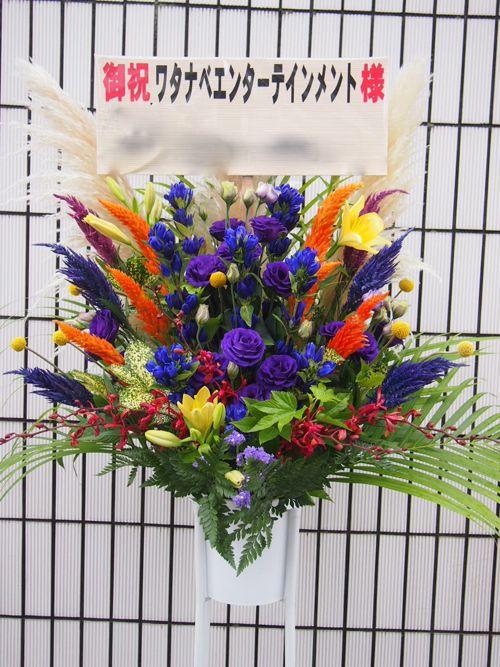 スタンド花 スタンドフラワー フラスタ カノシェ65413