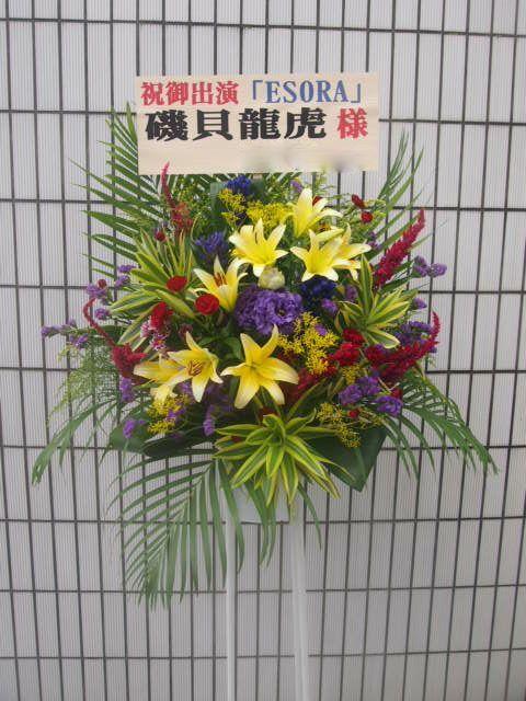 |秋のスタンド花(9月10月)|フラワースタンド スタンド花 カノシェ58210