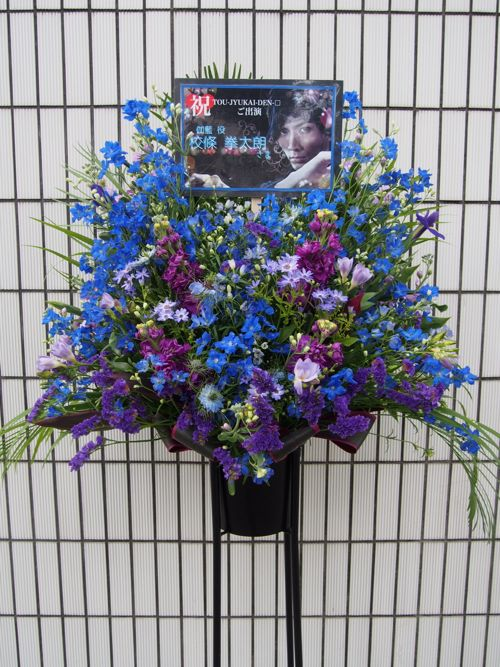 スタンド花|スタンドフラワー|フラスタ|カノシェ|60559