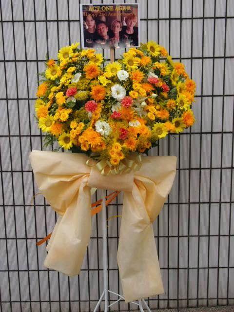原宿アストロホール|秋のスタンド花(9月10月)|フラワースタンド スタンド花 カノシェ