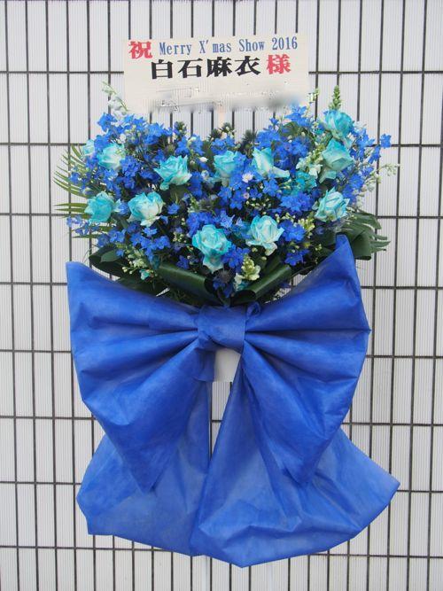秋~冬(10月11月12月)のスタンド花|スタンドフラワー カノシェ59839(1)