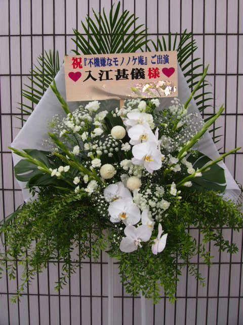 赤坂RED_THEATERW 秋のスタンド花(9月10月)|フラワースタンド スタンド花 カノシェ