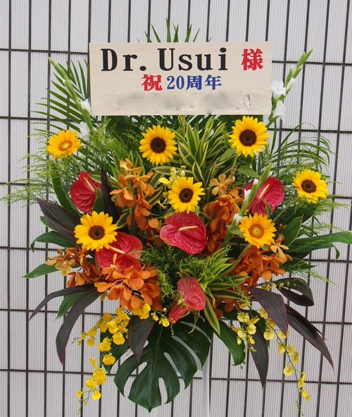 スタンド花 スタンドフラワー フラスタ カノシェ65185