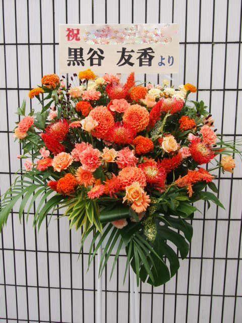 秋~冬(10月11月12月)のスタンド花|スタンドフラワー カノシェ