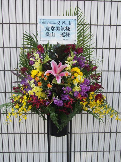 スタンド花 カノシェ|東京 横浜 大阪 全国へお届け60393