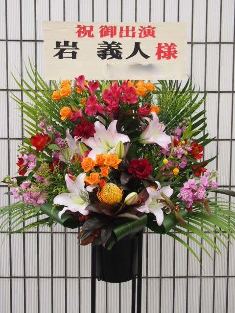 秋~冬(10月11月12月)のスタンド花|スタンドフラワー カノシェ59359
