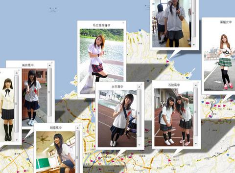 【画像あり】かわいい制服は日本の専売特許の時代は終わった 台湾の女子学生制服マップが凄い件