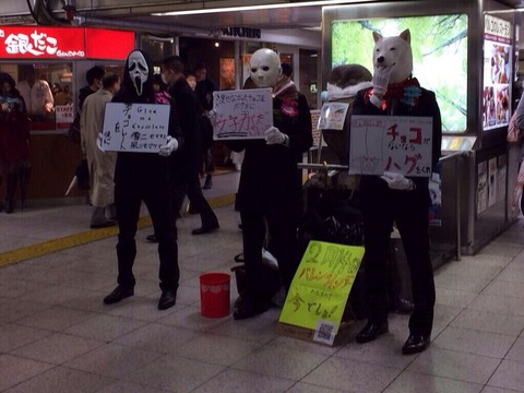 【画像あり】駅に変な集団いたwwwww