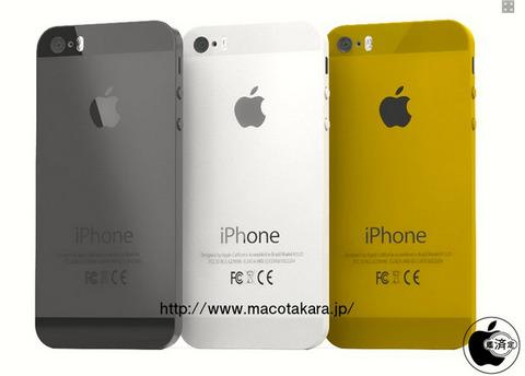 iPhone5Sで新色のゴールド登場!これは神マイナーチェンジだわ!