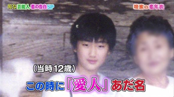 【画像】壇蜜12歳が可愛すぎてヤバすぎる件wwwww