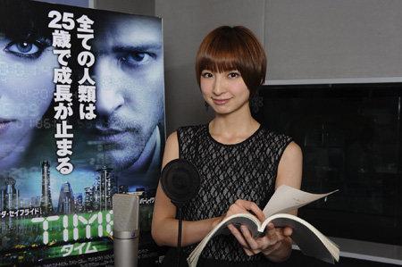 「篠田麻里子の吹き替えが酷すぎ」「切腹すべき」 漫画家の相原コージの酷評に、AKBファン激怒し炎上