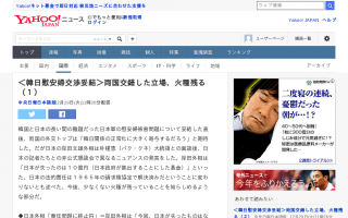 岸田外相「日本が失ったのは10億円」