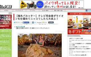 有名なハンターでテレビ司会者の女性がライオンを仕留めてニッコリしたら大炎上