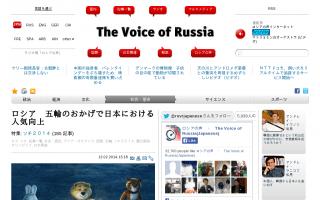 今、日本でロシアの人気が上昇しているらしい