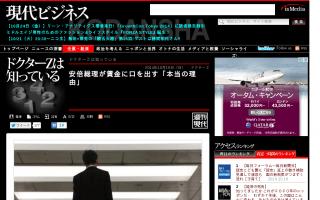 日本の「左派」は劣化が激しく、世界の流れに取り残されている