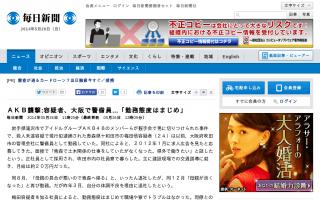 梅田容疑者、大阪で警備員…「勤務態度はまじめ、おとなしい人でこんなことをする人にみえなかった」