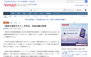 民主・枝野氏、衆院の早期解散を予測「11月9日投票と思う」