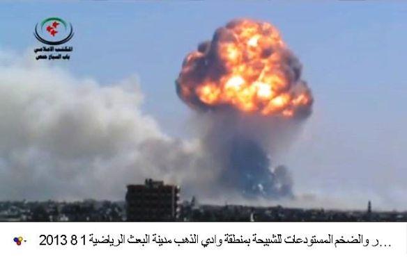 イスラエルがシリアに原爆投下か?