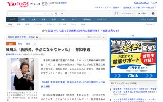 細川氏「戦前の日本に戻すかのような今の政治に立ち向かう戦いでもあった」「脱原発を争点にさせまいとする力が働いた」