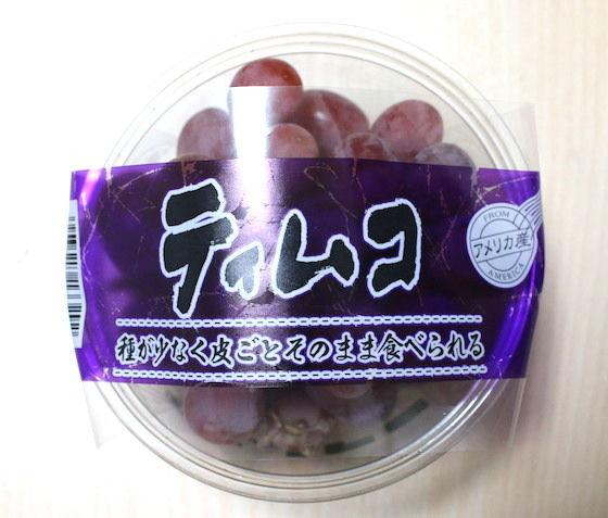 大手スーパーで主婦赤面するフルーツが売られてる その名は「ティムコ」