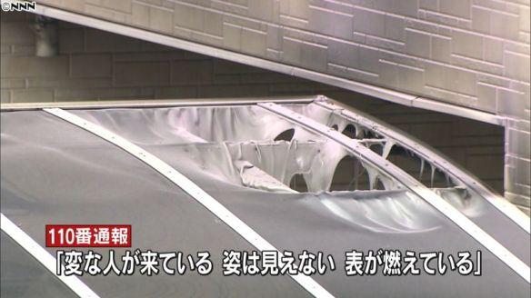 """民家に""""火炎瓶""""投げ込まれ…親子3人搬送 東大阪市"""