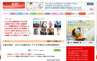 父娘の混浴 日本では歴史的にアリだが欧米では性的虐待扱い