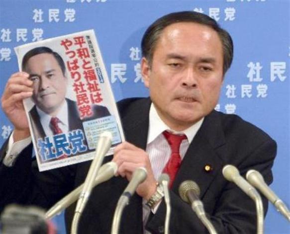 社民党首選 吉田氏が立候補表明へ