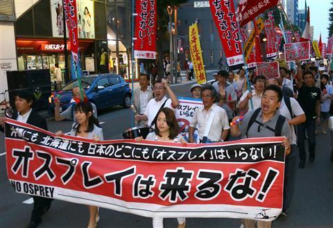 「オスプレイ来るな」「米国に帰れ」…道労連など600人、札幌でデモ行進