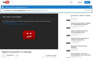 草むらからビッグフットが現れ、スタスタと立ち去る…ノルウェー(動画あり)