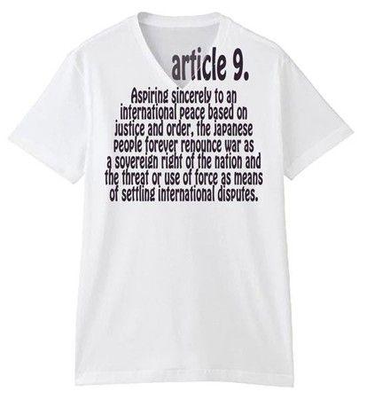 おしゃれに「憲法9条」平和訴えるデザイナー「僕は右翼でも左翼でもありません。ラブ&ピース。それだけです。」
