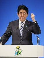 安倍首相「この3年間、みんなで頑張ってマイナスからプラスへ、諦めから希望へ、日本を大きく変えることができた」