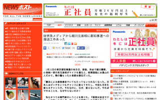 小泉純一郎元首相「いきなり原発ゼロはできないというけれど、いま1基も動いていないじゃないですか!」