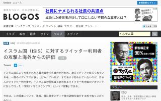 日本の「クソコラ」