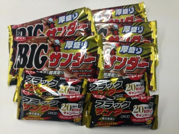 『サンダー』--日本のチョコ菓子が台湾で大ブーム、手に入らず「似た感じ」のチョコの売り上げまで伸びる