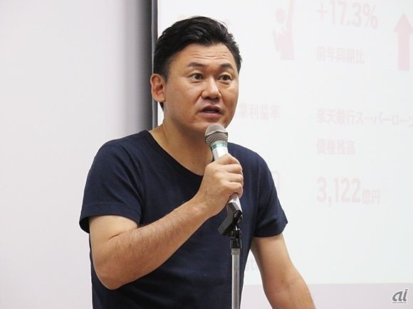 楽天・三木谷氏「TOEIC社内平均スコア、800点超えた」