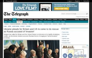ウクライナ、米英にロシア軍征伐を要請「助けて!このままじゃ軍事占領される!」