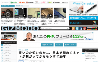 なぜ日本は「Google、Twitter、Facebook、YouTube、Amazon」的な世界的ネットコンテンツを作れないの?