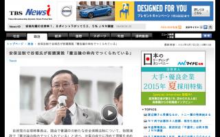 安保法制で谷垣氏が街頭演説「憲法論の枠内でつくられている」