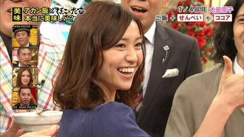 中塚智美がAKB総選挙辞退。大島優子の「票数は愛」発言に反論