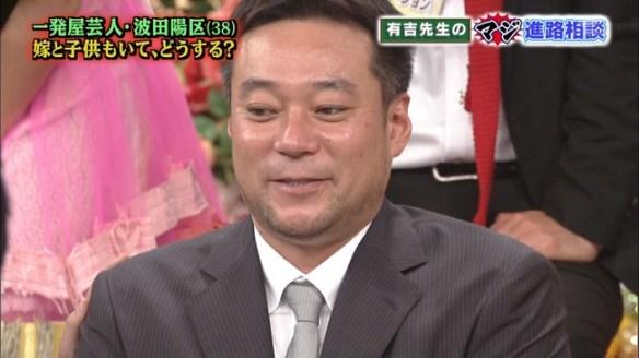 戸賀崎智信がぐぐたすで握手会の不手際を謝罪『皆様より厳しいお言葉を頂戴しております』