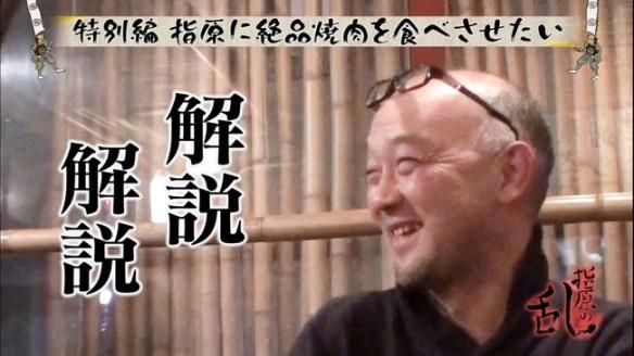 【指原の乱】あおき〜こと青木宏行さんが大人気
