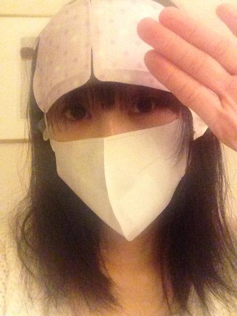 【小ネタ】SKE松井玲奈の寝姿がヤバすぎる
