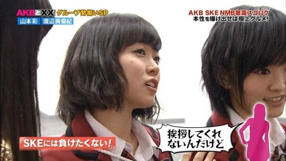 【誰?】NMB渡辺美優紀「以前、あるSKEメンバーさんに『NMBのあの子挨拶しないんだけど』と言われ・・」