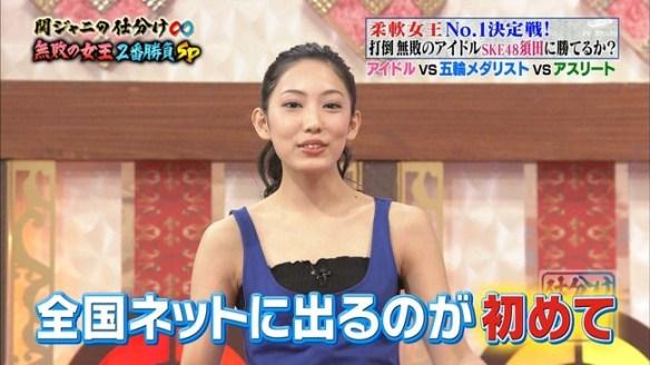 NMB室加奈子が関ジャニ仕分けでテレビ的に大勝利キタ━━━━(゚∀゚)━━━━!!