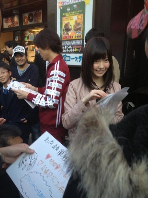 結局昨日のAKB島崎遙香×ナイナイ矢部のイベントってなんだったの?