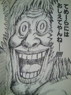 【AKB】最近序列が下がりまくった篠田麻里子を推してて楽しくない件