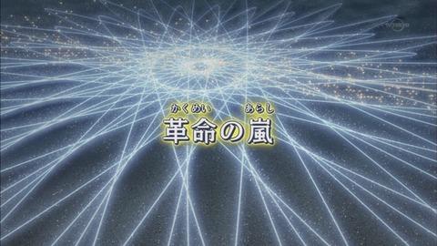 【遊戯王ARC-V実況まとめ】78話 遊矢VSシンジ!絶体絶命のピンチに現れたのは・・・!?