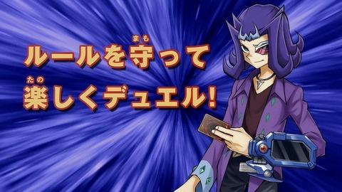 【遊戯王】漫画ZEXAL 新○○効果判明画像 ※ネタバレ注意