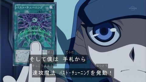 【遊戯王ARC-V】CCのカード化は・・・?